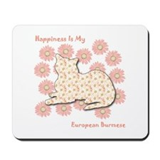 Burmese Happiness Mousepad