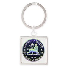 Selassie and Lion pics 010 Square Keychain