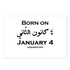 January 4 Birthday Arabic Postcards (Package of 8)