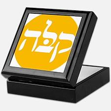 kabbalah Keepsake Box
