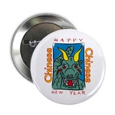 Chinese New Year Dragon Button