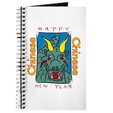 Chinese New Year Dragon Journal