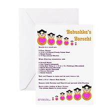 babushkaFINALCLEARcopyrt Greeting Card