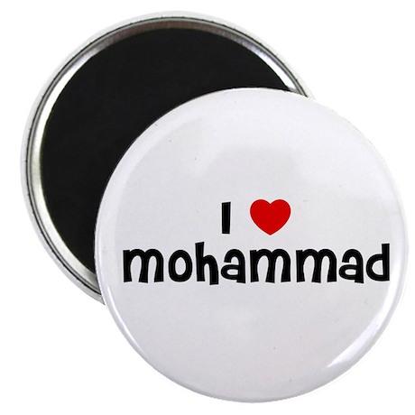 """I * Mohammad 2.25"""" Magnet (10 pack)"""