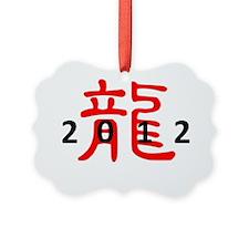 2012 AX dragon Red Ornament