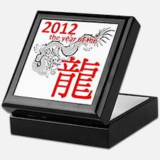 The year Red Dragon Keepsake Box