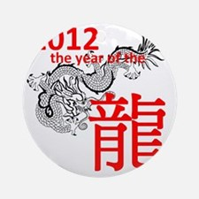 The year Red Dragon Round Ornament