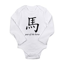 Year of the Horse Infant Creeper Body Suit