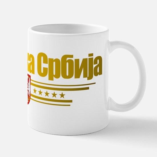 Serbia (Flag 10) pocket Mug