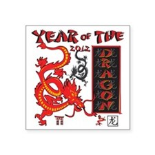"Year-of-the-Dragon Square Sticker 3"" x 3"""