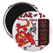Year-of-the-Dragon Magnet