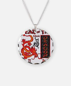 Year-of-the-Dragon Necklace