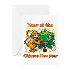 Chinese New Year Year of the Monkey Greeting Cards