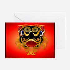 CalenderBlack n Gold Chinese Dragon  Greeting Card