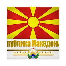 Macedonia (Flag 10) Queen Duvet