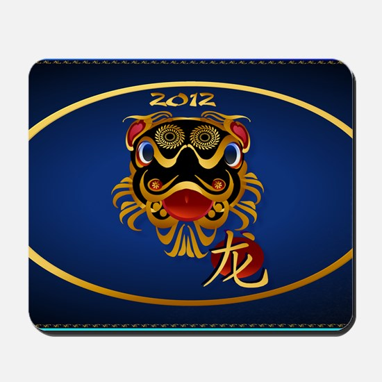 Wall Peel Oval 2012Black n Gold Chinese  Mousepad