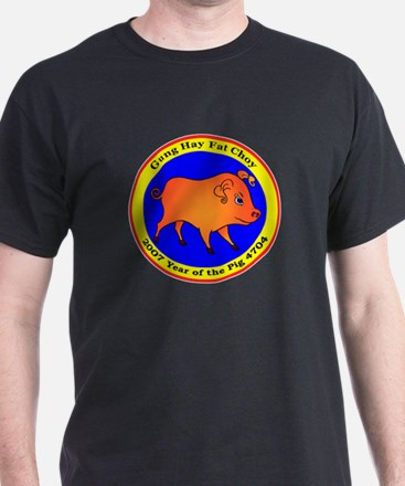Chinese New Year of the Pig T-shirt