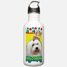 BirthdayCupcakeCotonde Water Bottle