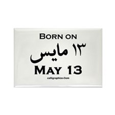 May 13 Birthday Arabic Rectangle Magnet