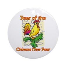 Chinese New Year Year of the Rooster Ornament (Rou