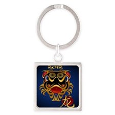Black n Gold Chinese Dragon Face20 Square Keychain
