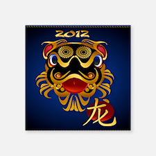 "Black n Gold Chinese Dragon Square Sticker 3"" x 3"""