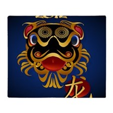 Black n Gold Chinese Dragon Face2012 Throw Blanket