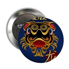 "Black n Gold Chinese Dragon Face2012l 2.25"" Button"