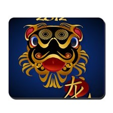 Black n Gold Chinese Dragon Face2012l_pi Mousepad