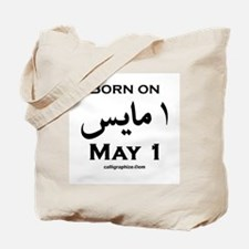 May 1 Birthday Arabic Tote Bag