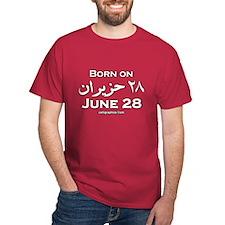 June 28 Birthday Arabic T-Shirt