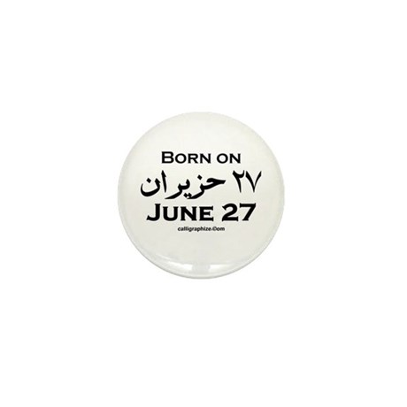 June 27 Birthday Arabic Mini Button (10 pack)