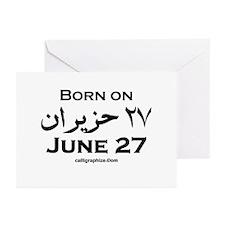 June 27 Birthday Arabic Greeting Cards (Package of