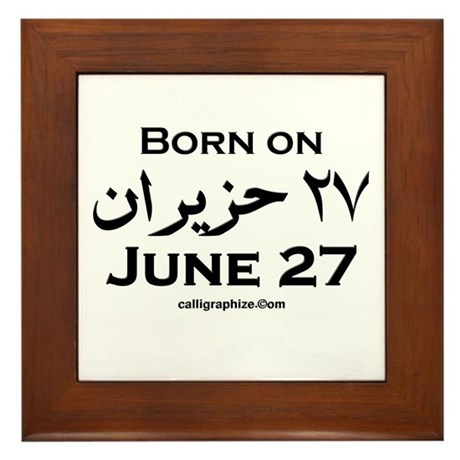 June 27 Birthday Arabic Framed Tile