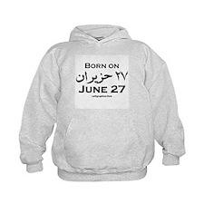 June 27 Birthday Arabic Hoodie