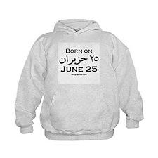 June 25 Birthday Arabic Hoodie