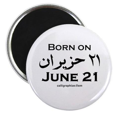 "June 21 Birthday Arabic 2.25"" Magnet (10 pack)"