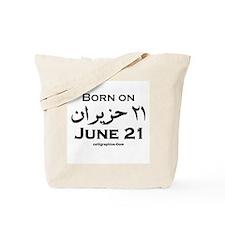 June 21 Birthday Arabic Tote Bag