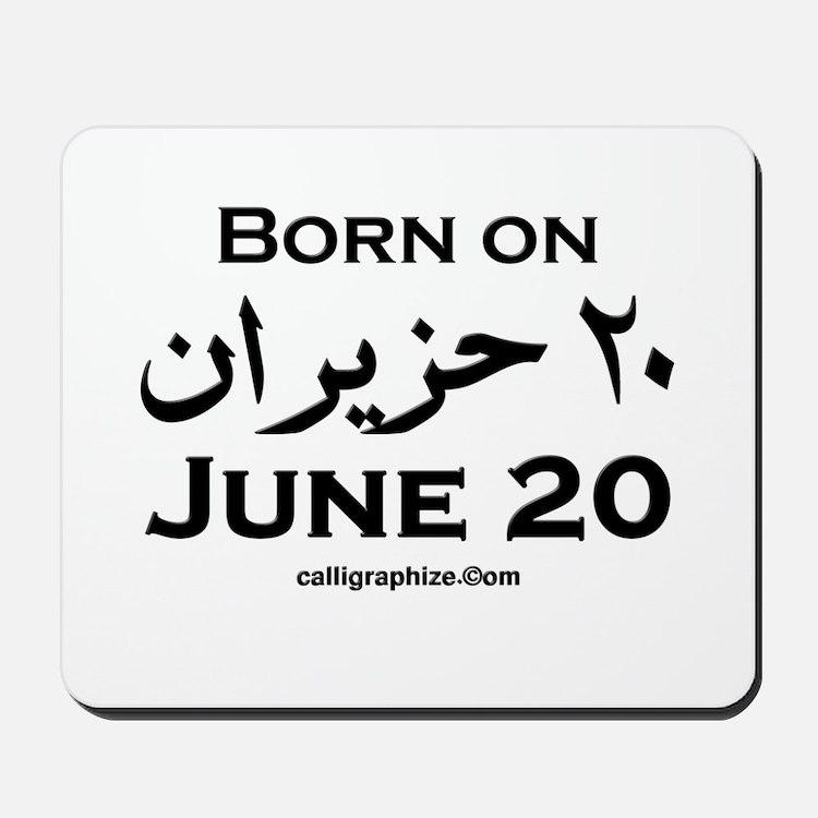 June 20 Birthday Arabic Mousepad