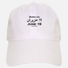 June 19 Birthday Arabic Baseball Baseball Cap