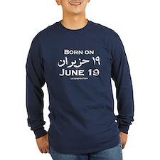 June 19 Birthday Arabic T