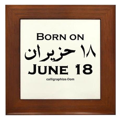 June 18 Birthday Arabic Framed Tile