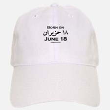 June 18 Birthday Arabic Baseball Baseball Cap