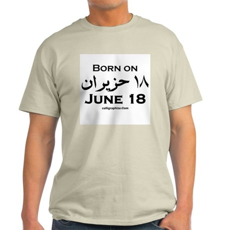 June 18 Birthday Arabic Light T-Shirt