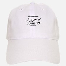 June 17 Birthday Arabic Baseball Baseball Cap