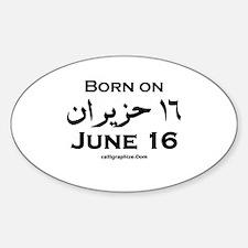 June 16 Birthday Arabic Oval Decal