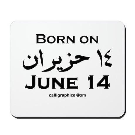June 14 Birthday Arabic Mousepad