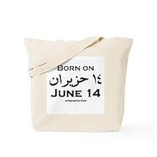 June 14 Birthday Arabic Tote Bag