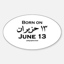 June 13 Birthday Arabic Oval Decal