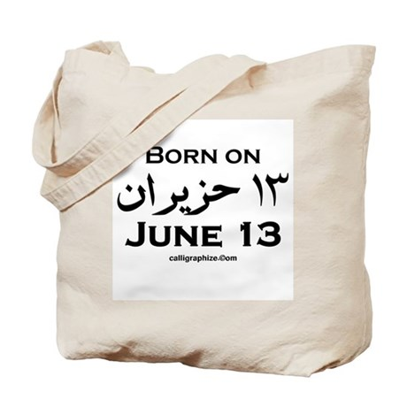 June 13 Birthday Arabic Tote Bag
